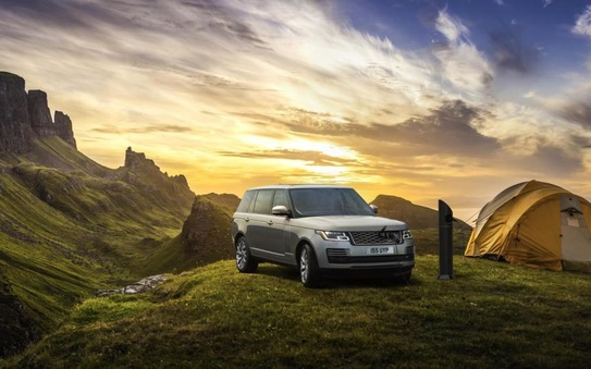 Watt a feat! Land Rover installs the UK's most remote charging point