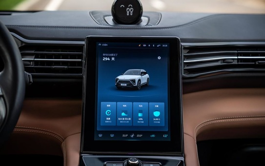 NIO updates level 2 advanced driving assistant system NIO pilot