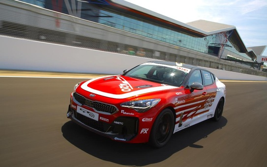 Power to surprise - Kia presents one-off 'Stinger GT420' track car