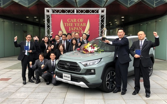 Toyota Rav4 wins Japan Car of the Year 2019